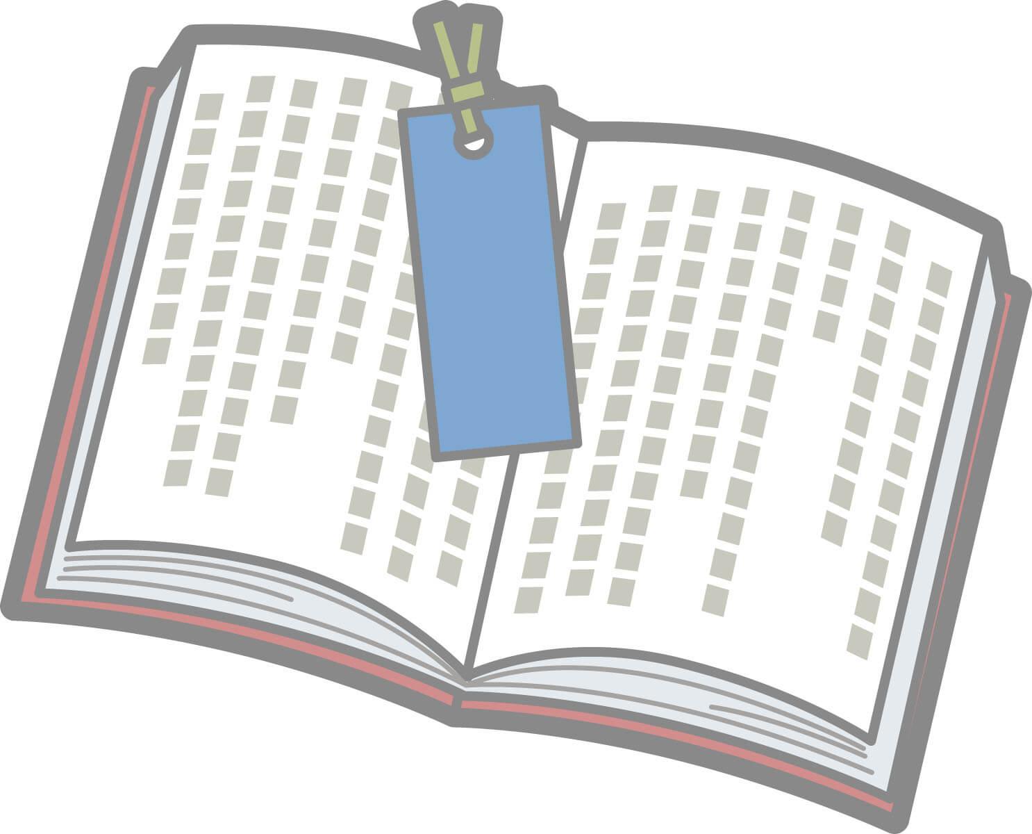 本についたタバコの臭いを消す方法3つ