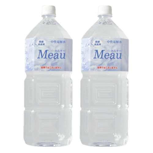 Meau(エムオー)2L2本セット