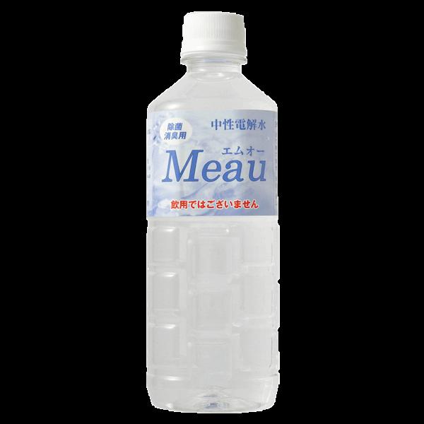 Meau(エムオー)500ml