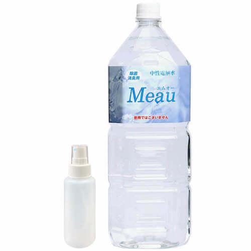 Meau(エムオー)2L