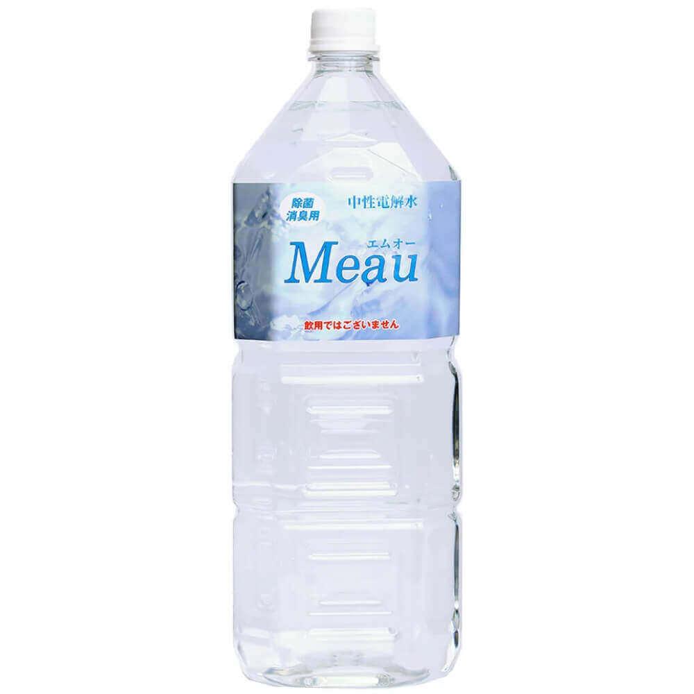 中性電解水Meau(エムオー)2L