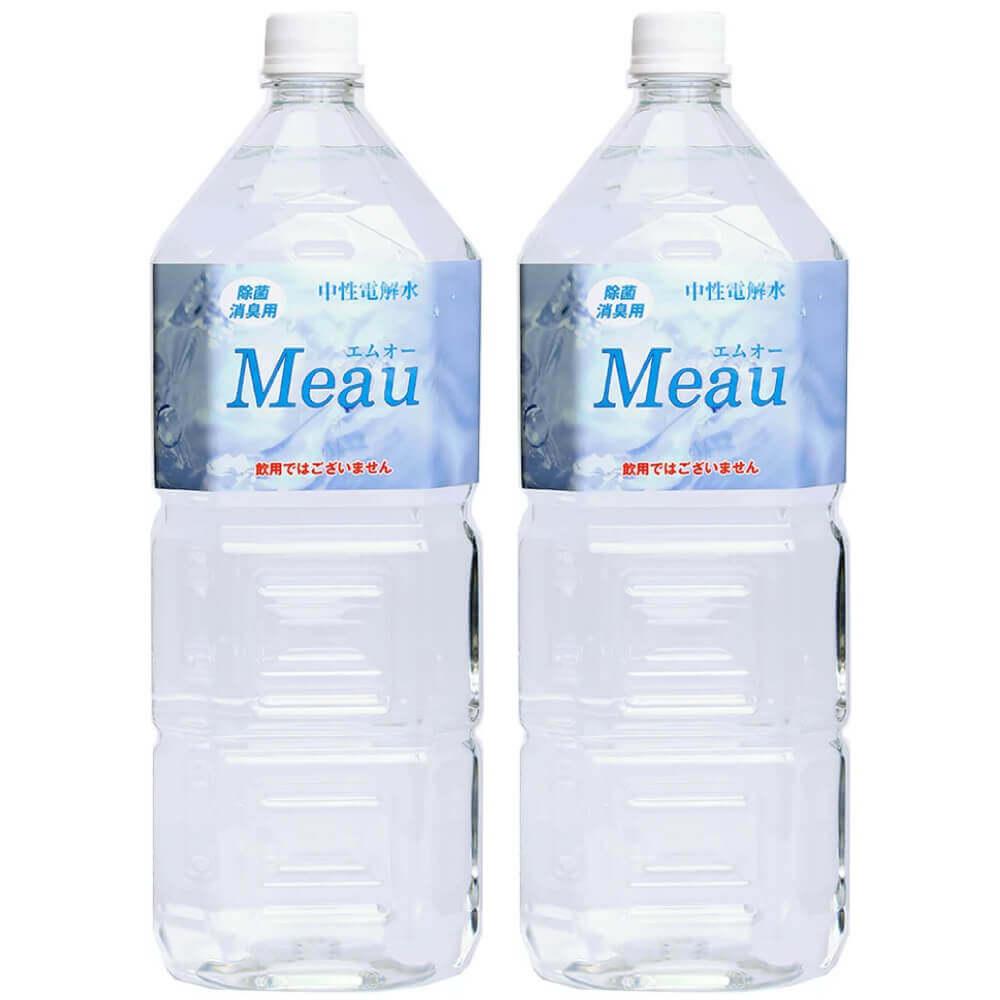 中性電解水Meau(エムオー)2L2本セット
