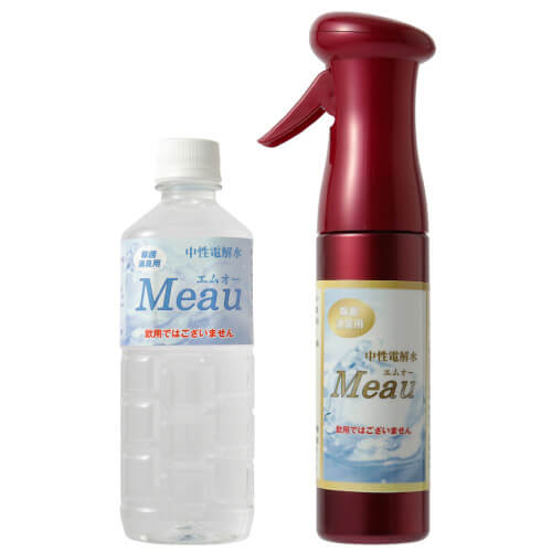 Meau500ml+スプレーボトルセット(ワインレッド)