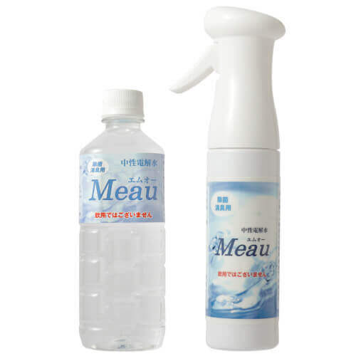 Meau500ml+スプレーボトルセット(ホワイト)